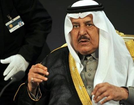 Gal.Nayef.bin.Abdulaziz.jpg_-1_-1